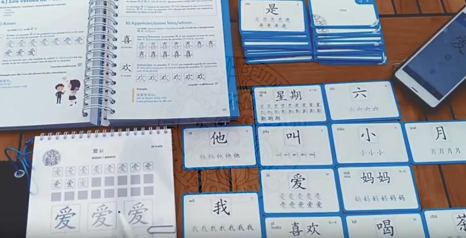 Quand apprendre le chinois devient un jeu d'enfant !