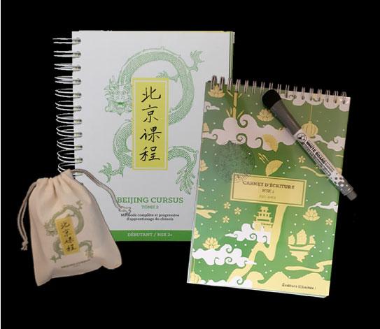Apprentissage du chinois - HSK 2 - Partie 1